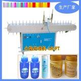 广州表面火焰处理机LH-FT 印刷前日化包装产品表面火焰处理机