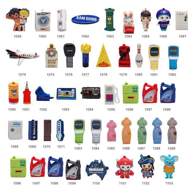 禮品U盤廠家供應PVC卡通U盤開模定製 創意動漫U盤 廣告優盤促銷上千款式可選