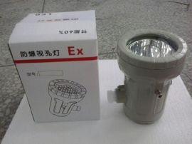 反應釜防爆視鏡燈,BAK51防爆視孔燈