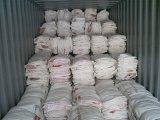 矿石吨袋,大米吨袋,阻燃吨袋,编织吨袋,吨袋厂