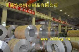 无锡304不锈钢卷板,无锡304不锈钢厚度,无锡304不锈钢宽度