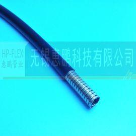 不锈钢双扣P4型穿线软管 光纤护套管  超级高抗拉力