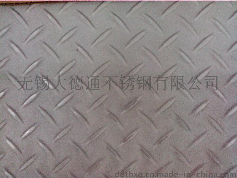 不鏽鋼花紋板