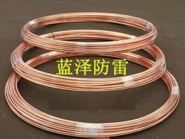 铜包钢单股软态圆线