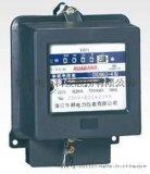 華邦 DD862系列單相電能表系感應式電能表