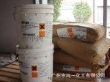 乳化剂A25水包油鲸蜡硬脂醇/脂肪醇醚 化妆品乳化剂Cremophor A25