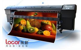 樂彩雙頭3米2壓電寫真機 樂彩3.2m戶外寫真機