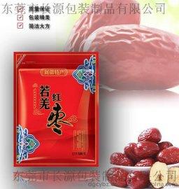 牛皮纸袋 四边封袋 坚果包装袋 红枣袋 零食袋 可装250克至300克