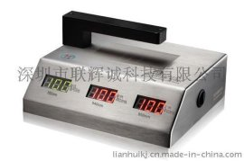 LH-2021 油墨透光率测试仪太阳膜反射率手机镜片透光率测试仪 玻璃透光率IR红外油墨孔透光率