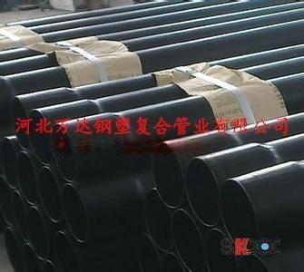 純熟社區高檔絕緣熱浸塑電纜保護鋼管