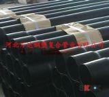纯熟社区  绝缘热浸塑电缆保护钢管