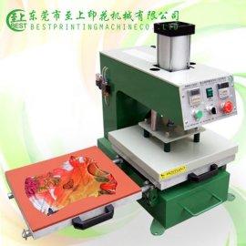 厂家供应平板热转印手动烫画机小型压烫机T恤烫画烫钻机器