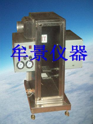 **MU3080建筑材料燃烧或**烟密度试验机
