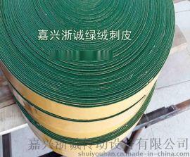 包辊绿绒布 绒布胶带