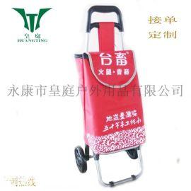 永康皇庭**礼品购物车 折叠拉杆车 可印刷logo