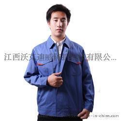 男装工作服 男士工作服套装 沃克迪威男士工作服 男工作服上衣