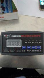 WJD-YD綜合電動機保護器