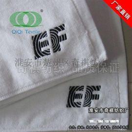 奇祺純棉 禮品毛巾 刺繡禮品毛巾 促銷禮品毛巾