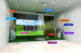 专业的victor室内高尔夫模拟器