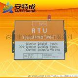 安特成燃氣管網監控無線傳輸終端/無線數據傳輸終端