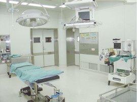 洁净手术室净化工程