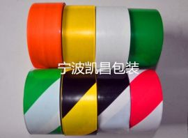 宁波PVC警示胶带,北仑斑马胶带,地板警示胶带