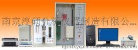 CS-8 型钢铁元素分析仪    钢铁分析仪生产厂家