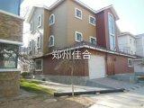 鄭州佳合金屬雕花板 集裝箱房、別墅組合外牆裝飾板