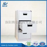 YH-077-03 3屉钢制立式档案柜