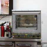 法國樂僑ROLLER GRILL FC60TQ 對衡式烤箱