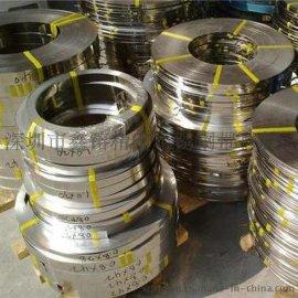 201不锈钢带 0.25mm镀镍 连续电镀精密分条 电池专用冲压