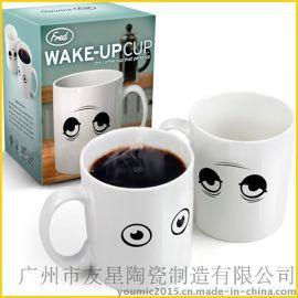 网上热**变色杯子wake-up cup刚睡醒的眼睛变色杯 魔术变色马克杯