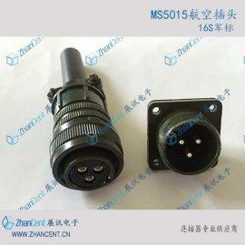 AMPHENOLMS3106A32-17S 4芯大电流军标插头