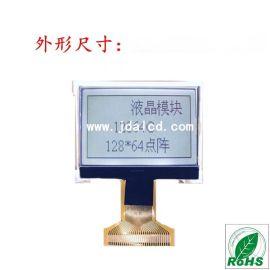 3寸 19264COG液晶屏 串并接口LCD 黑白LCM