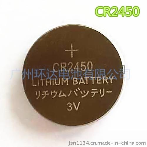 CR2450 3V鈕釦電池