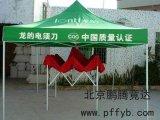 北京厂家低价销售轻巧耐用广告帐篷
