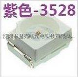 供应广西桂林梧州3528贴片紫光LED超高亮SMD灯珠