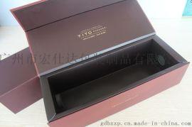 个性化定制纸质红酒包装盒|酒盒|广州包装盒厂家一站式服务