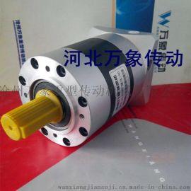 河北万象传动生产精密行星减速机,PLE80伺服减速机,PLE行星减速器