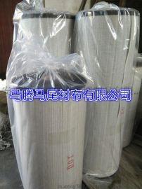马尾衬布 马尾衬布生产商 浙江省马尾衬布