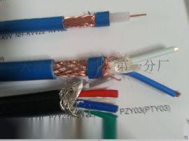矿用同轴电缆MSYV-75-5