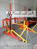 移动式装卸平台厂家直销货运公司专用卸货 叉车专用提升桥