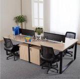 K-1200-02鋼架屏風辦公桌員工桌