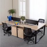 K-1200-02钢架屏风办公桌员工桌