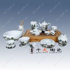 陶瓷茶具批发,陶瓷茶具价格