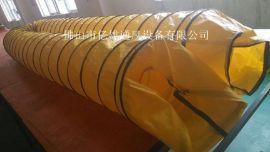 厂家生产,批发伸缩通风管,三防布风管,阻燃排烟排废气风管