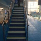 發光樓梯防滑鋁條,發光臺階指示燈