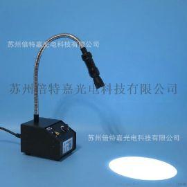 ULP-10L型LED冷光源医用检查灯 高亮度LED显微镜灯 刑侦光源 白光