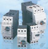 LS产电LG电机启动器, 马达保护器
