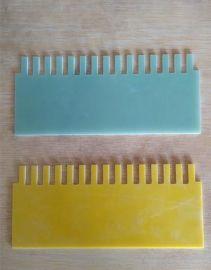 销售 环氧树脂板 绝缘板异型切割加工